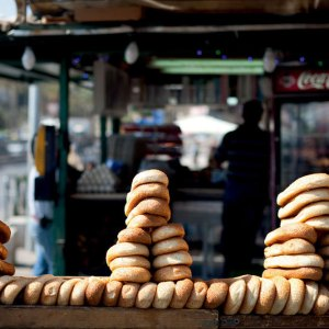 Jerusalem-style bagels, from Jerusalem: A Cookbook / Photo by Adam Hinton