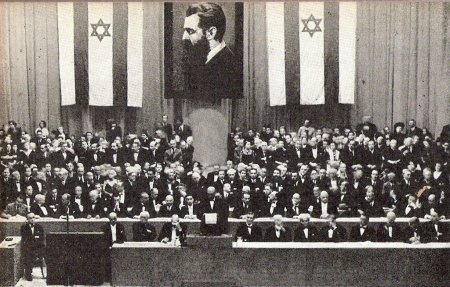 21st Zionist Congress in 1939 / Photo from Wikipedia