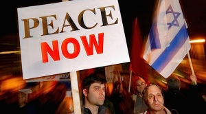 Peace Now demonstration in Israel